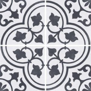 Cuban Floor Tile Porcelain Ornate 450x450mm White